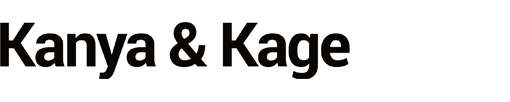 Kanya&Kage